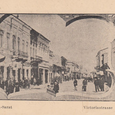 RAMNICUL SARAT, VICTORIASTRASSE, FELDPOSTKARTE, CIRC. 1917 - Carte Postala Muntenia 1904-1918, Ramnicu Sarat, Circulata, Printata