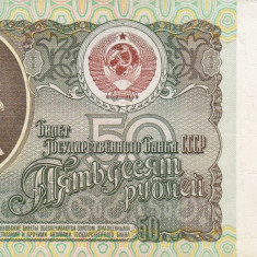 RUSIA 50 ruble 1991 VF+++!!! - bancnota europa