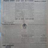 Epoca , ziar al Partidului Conservator , 28 Iunie 1935 , Tatarascu , Titulescu