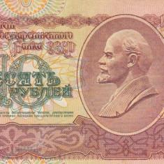 RUSIA 10 ruble 1991 VF!!! - bancnota europa