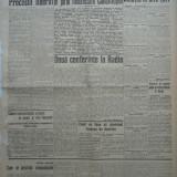 Epoca , ziar al Partidului Conservator , 3 Iulie 1935 , Goga - Cuza , Titulescu