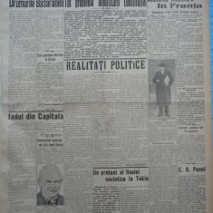 Epoca , ziar al Partidului Conservator ,4 Iulie 1935 , Vaida Voievod , Titulescu