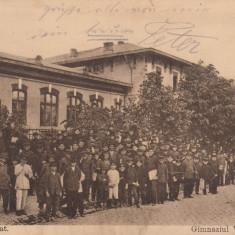 RAMNICUL SARAT, GIMNAZIUL V. BOERESCU, SCRISA 1917, NECIRCULATA - Carte Postala Muntenia 1904-1918, Ramnicu Sarat, Printata