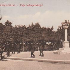 RAMNICUL SARAT, PIATA INDEPENDENTEI, CIRCULATA 1917, POSTA GERMANA - Carte Postala Muntenia 1904-1918, Ramnicu Sarat, Printata