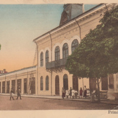 RAMNICUL SARAT, PRIMARIA ORASULUI, CIRCULATA 1917, POSTA GERMANA - Carte Postala Muntenia 1904-1918, Ramnicu Sarat, Printata