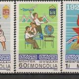 MONGOLIA 1975 - PIONIERI , serie nestampilata S46