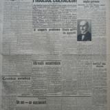 Epoca , ziar al Partidului Conservator , 27 Iunie 1935 , Procesul liberalilor