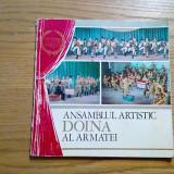 Ansamblul  Artistic DOINA al ARMATEI la a XXV Aniversare - Militara, 1972