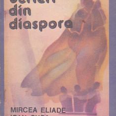 N. CUSA - SCRIERI DIN DIASPORA ( M. ELIADE, IOAN CUSA, MIRCEA VULCANESCU )