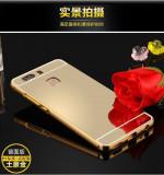 Bumper HUAWEI Ascend P9 Aluminiu Mirror Gold