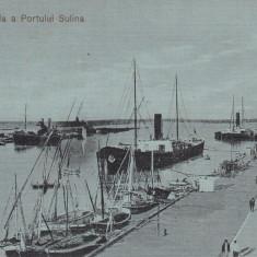 DOBROGEA , VEDEREA PARTIALA A PORTULUI SULINA , EDIT. G.P.AVGHERINOS , SULINA, Necirculata, Printata