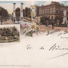 SALUTARI DIN BUCURESTI, DEALUL MITROPOLIEI GRADINA DOMNITA BALASA LITOGRAFIE - Carte Postala Muntenia pana la 1904, Circulata, Printata