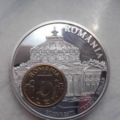 Placheta Ateneul Roman Bucuresti 5 lei 1992 placata cu aur si argint - Moneda Romania