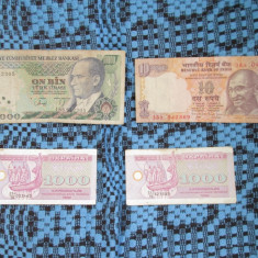 4 BANCNOTE STRAINE - 10000 LIRE (TURCIA) + 10 RUPII (INDIA) + 1000 (UCRAINA x 2), Asia