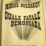 Mihail Bulgakov - Ouale fatale / Demoniada(1691)