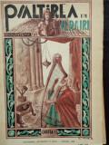 PSALTIREA IN VERSURI - IOAN GLONTESCU