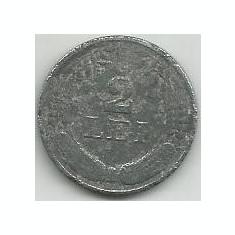 ROMANIA 2 LEI 1941 [9] Livrare in cartonas - Moneda Romania, Zinc