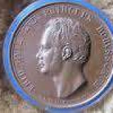 RAR!Medalie-Pusia - Karl Ludwig Friedrich von Hinckeldey, Europa