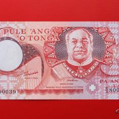 TONGA - 2 Pa'anga ND ( 1995 ) - UNC