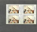 Romania 1981 - PIONIERI, timbru IN BLOC DE 4 nestampilat, R7