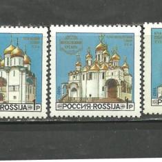 RUSIA 1992 - BISERICI SI CATEDRALE DIN MOSCOVA, serie nestampilata LOT107