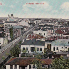 BRAILA, SALUTARI DIN BRAILA, VEDERE GENERALA - Carte Postala Muntenia 1904-1918, Necirculata, Printata