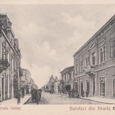 SALUTARI DIN BRAILA, STRADA GALATI, CLASICA, CIRC. 1904, EDITURA G. HALIKIAS - Carte Postala Muntenia pana la 1904, Necirculata, Printata