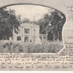 CRAIOVA, RESTAURANT DIN PARCUL BIBESCU, CIRCULATA, 1906 - Carte Postala Oltenia pana la 1904, Printata