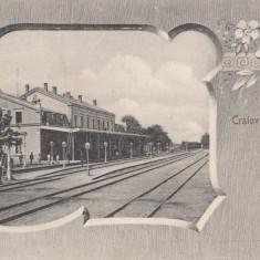CRAIOVA GARA CLASICA NECIRCULATA - Carte Postala Oltenia pana la 1904, Printata