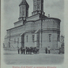 IASI BISERICA ''TREI IERARHI'' CU PERSPECTIVA MITROPOLIEI CLASICA CIRC. 1900 - Carte Postala Moldova pana la 1904, Circulata, Printata