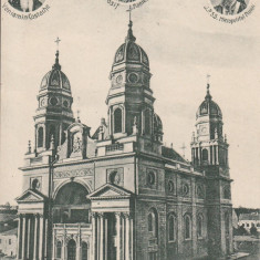 IASI, MITROPOLIA, IPSS, MITROPOLITUL PIMEN, IOSIF NANIESCU, VENIAMIN COSTACHE - Carte Postala Moldova dupa 1918, Necirculata, Printata
