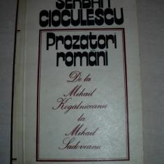 Serban Cioculescu(dedicatie/semnatura)DE LA M.KOGALNICEANU LA M.SADOVEANU