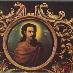 CPI (B6819) CARTE POSTALA - PROOROCUL DANIIL - AUTOPORTRETUL N. GRIGORESCU, 1858