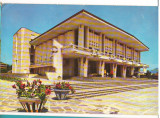 CPI (B6846) CARTE POSTALA - BAIA MARE. CASA DE CULTURA, Circulata, Fotografie