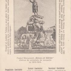 MONUMENTUL VOIEVODULUI MIRCEA CEL BATRAN, DISTRUS DE ARMATELE DE OCUPATIE '16/18 - Carte Postala Dobrogea 1904-1918, Necirculata, Printata, Tulcea