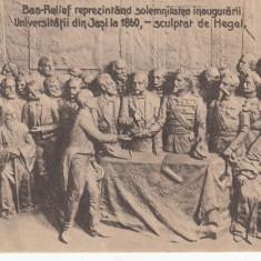 IASI, BAS-RELIEF REPREZENTAND SOLEMNITATEA UNIV. IASI LA 1860 -SCULPTAT HEGEL - Carte Postala Moldova dupa 1918, Necirculata, Printata