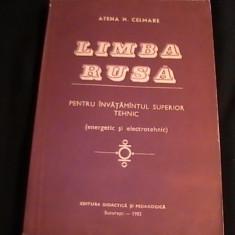 LIMBA RUSA-PENTRU INVATAMINT SUPERIOR TEHNIC-ATHENA CELMARE-377 PG A 4-