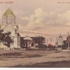 CALAFAT, BISERICA CATEDRALA - Carte Postala Oltenia 1904-1918, Necirculata, Printata
