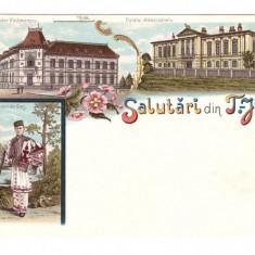 CARTI POSTALE VECHI ROMANIA-SALUTARI DIN TARGU JIU-NECIRCULATA - Carte Postala Oltenia dupa 1918, Printata
