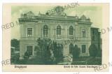 768 - Valcea, DRAGASANI, high school - old postcard - used - 1920, Circulata, Printata