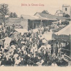 CAMPULUNG, SALUTARI DIN ROMANIA, BALCIU LA CAMPU-LUNG, FOTOGRAFIA FR. DUSCHEK - Carte Postala Muntenia pana la 1904, Necirculata, Printata