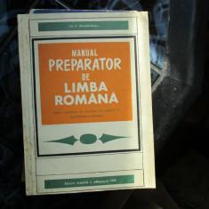 MANUAL PREPARATOR DE LIMBA ROMANA - Manual scolar, Alte materii