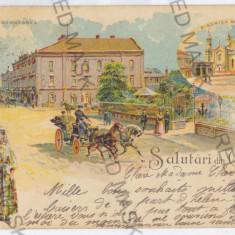 191 - L i t h o, GALATI, ethnics, carriage - old postcard - used - 1899, Circulata, Printata