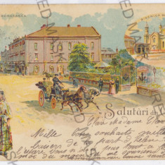 191 - L i t h o, GALATI, ethnics, carriage - old postcard - used - 1899 - Carte Postala Moldova pana la 1904, Circulata, Printata
