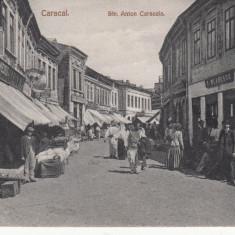 OLTENIA  CARACAL STR. ANTON CARACALA  CIRCULATA  1918  FELDPOST  POSTA  GERMANA, Printata