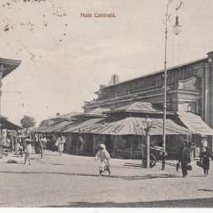 OLTENIA, CARACAL, HALA CENTRALA, CIRCULATA NOV. ''916, POSTA MILITARA - Carte Postala Oltenia 1904-1918, Printata