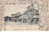 CRAIOVA  BISERICA SF. DUMITRU SI  VALEA ''SEAPTE FANTANI'' CLASICA  CIRC. 1903, Circulata, Printata