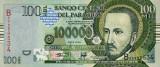 PARAGUAY █ bancnota █ 100000 Guaranies █ 2004 █ P-226 █ Serie B UNC necirculata