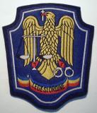 5.476 ROMANIA ECUSON LEGE SI ORDINE JUSTITIE PENITENCIARE 82/94mm
