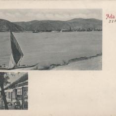 ADA - KALEH BAZARUL TURCESC CLASICA NECIRCULATA - Carte Postala Oltenia pana la 1904, Printata